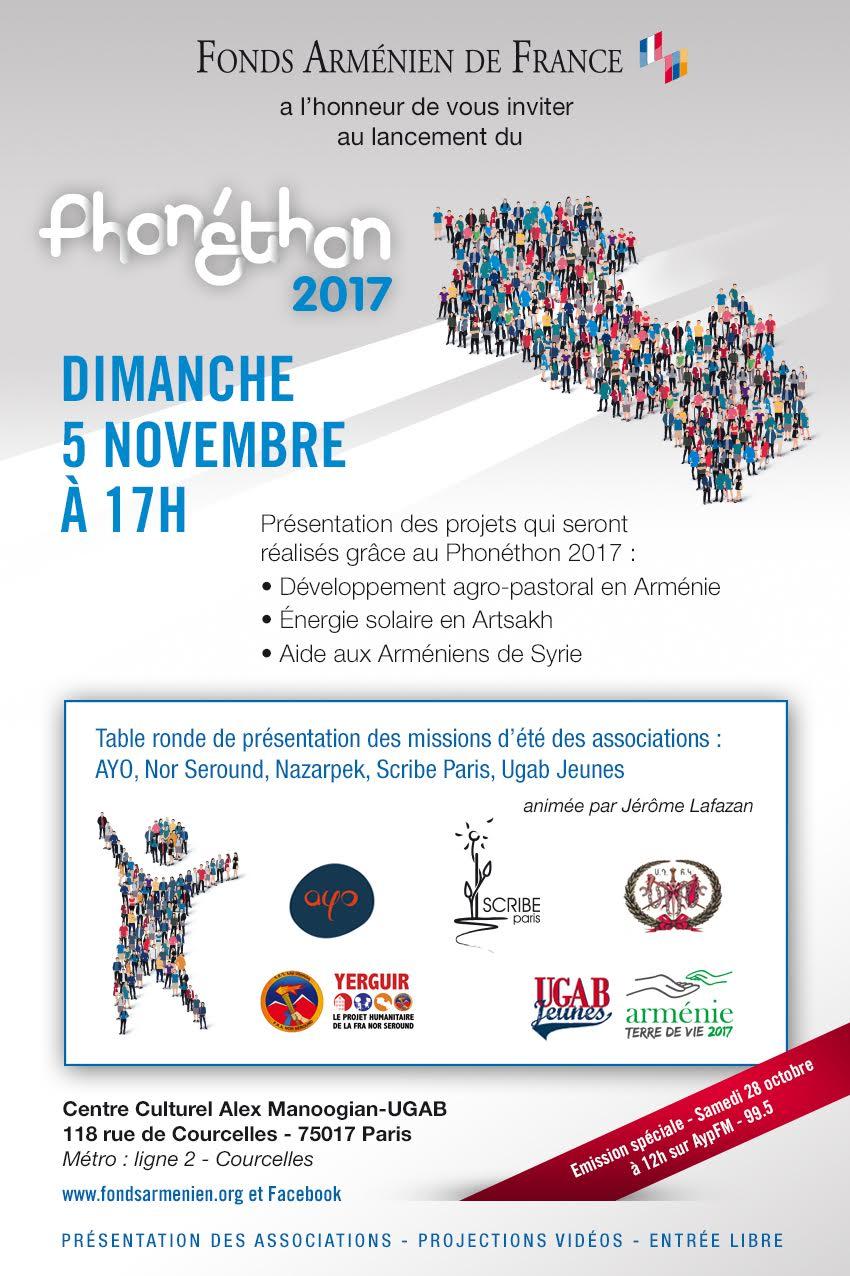 Soirée de lancement du Phonéthon du 5 novembre 2017