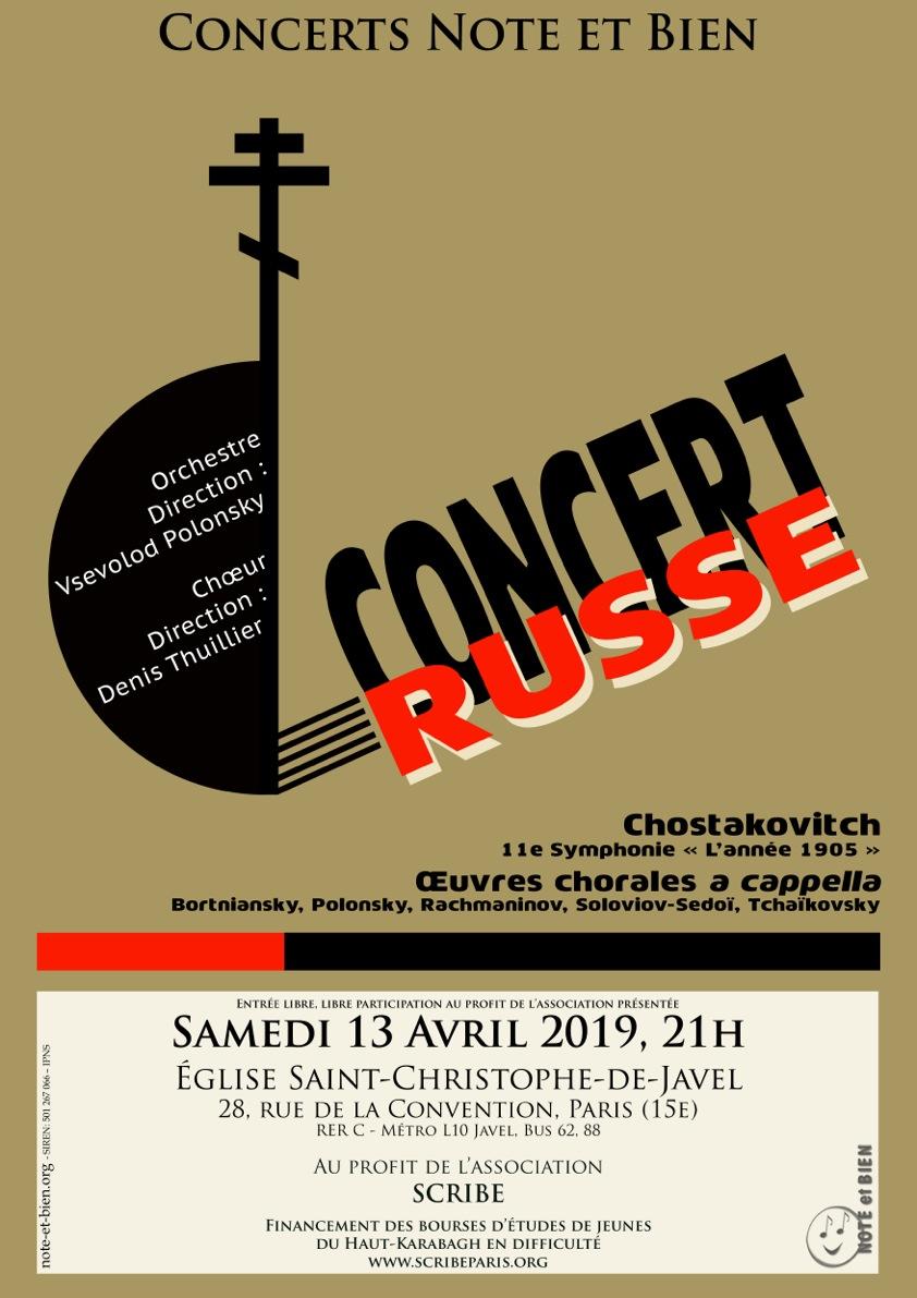 Affiche concert de Note et Bien
